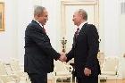 Беннет: США и РФ тоже заинтересованы в том, чтобы Тегеран не протянул щупальца к Средиземному морю