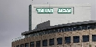Teva продала две своих фабрики в Иерусалиме