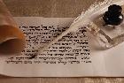 Академия иврита утвердила новые слова