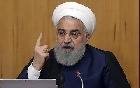 Рухани: Иран не в чем винить, мы действуем на основе закона