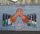 Палестинцы хвастаются сомнительными достижениями