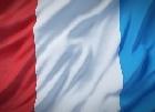 Франция требует экстрадиции израильского гражданина