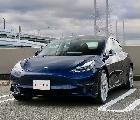 «Tesla» готовится к выходу на израильский рынок