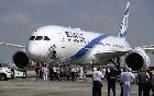 El Al предлагают купоны за отмененные рейсы