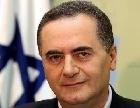 Министр финансов Израиля: до конца ноября проект бюджета-2021 передам премьеру
