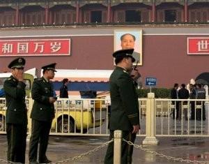 В Пекине пострадали туристы