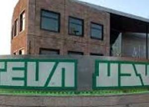 Teva увольняет сотни работников в Израиле