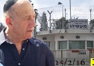 Президент Израиля отказал в помиловании экс-премьеру, отбывающему срок за коррупцию