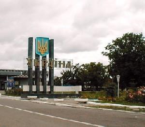 Участнице «Евровидения» от РФ запрещен въезд в Украину