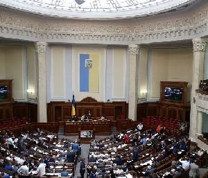 Парламент не смог рассмотреть законопроект о реинтеграции Донбасса