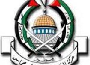 «Исламский джихад»: Лига арабских государств работает на Израиль