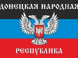 Беларусь наказала гражданина, воевавшего за так называемую ДНР