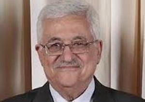 Абу-Мазен: Трамп стал нерелевантен