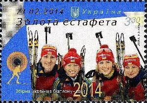 Россия собиралась оставить Украину без олимпийских наград Сочи