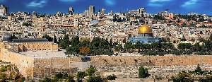Новый закон защитит Иерусалим от возможных разделений