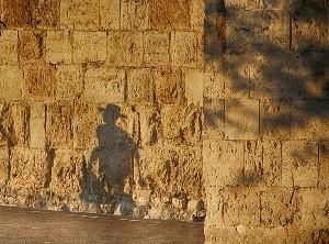Арабы напали на двух юных хареди в Иерусалиме