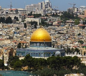 Абу-Мазен прокомментировал закон о неделимом Иерусалиме