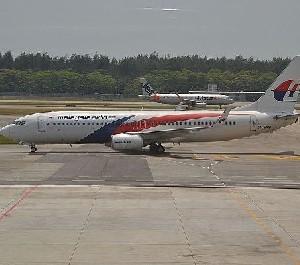 Самолет Malaysia Airlines совершил экстренную посадку в Австралии