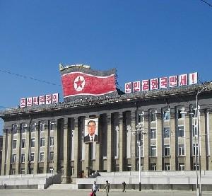 Как именно Россия пытается повлиять на Северную Корею?
