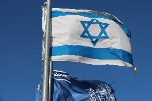 Нетаниягу: «Израиль сделает все, чтобы защитить себя»