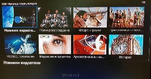 Видеотека yes VOD – еще больше и разнообразней!