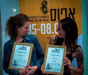 «EPOS» - девятый международный фестиваль документальных фильмов о культуре и искусстве