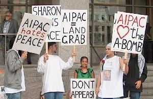 Ликуд призывает АИКОС пересмотреть свое отношение к мирному плану