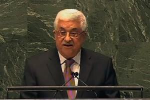 Трамп: Палестинцы очень хотят вернуться к мирным переговорам