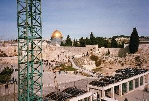 ПА опять угрожает не признавать Государство Израиль