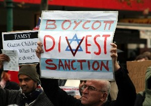 На Университет Аризоны подали в суд за запрет BDS