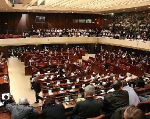 Кнессет продвигает закон для защиты прав женщин