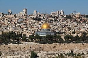 Германия: Любой город можно назвать столицей, кроме Иерусалима
