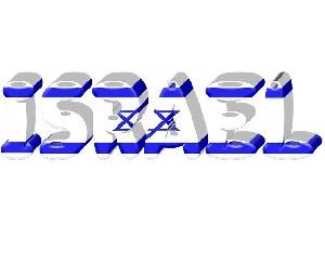 100 тысяч израильтян отправились в заповедники и парки
