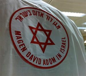 В Тель-Авиве пострадала женщина