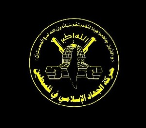 Исламский джихад не оставил ЦАХАЛ без «поздравлений»