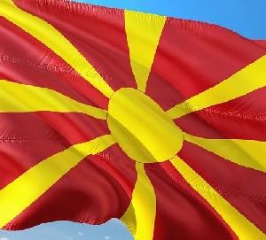 Как теперь будет называться Македония?