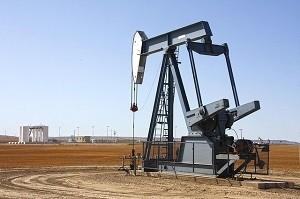 Израиль объявил о новом тендере на разведку нефти и газа в Средиземном море