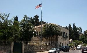Посольство США запретило работникам посещение некоторых северных районов
