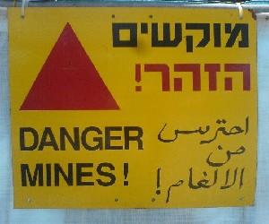 Мины у израильской границы убили фермера и трех силовиков