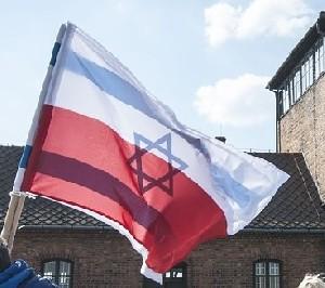 Польша решила не ссориться с Израилем