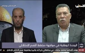 ХАМАС и ФАТХ провели новую пресс-конференцию
