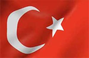В Турции разбился военный вертолет. Есть жертвы